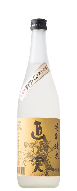 直実 特別純米